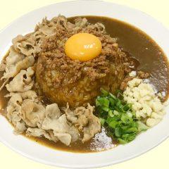 涮豬肉咖哩(200元)
