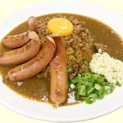 德式香腸咖哩(210元)